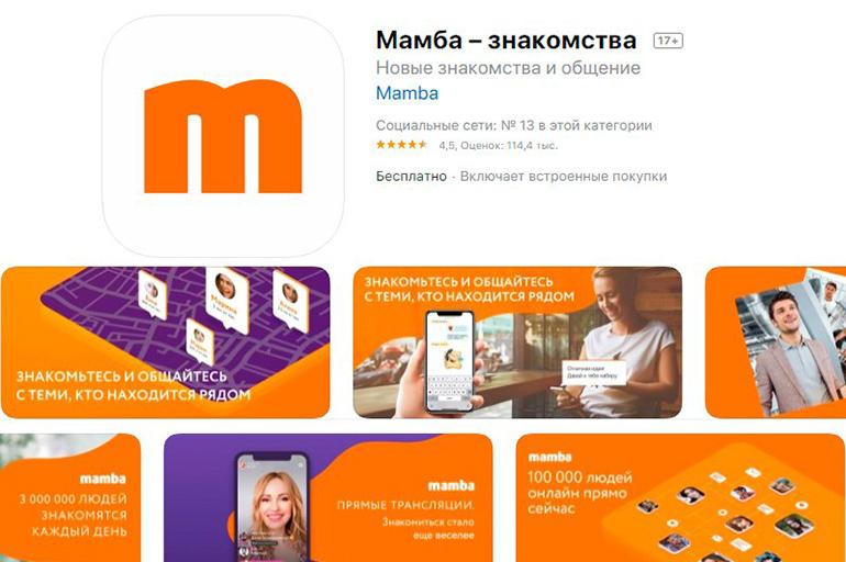 M.Mamba